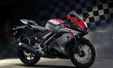 BS6 Yamaha R15 Launch Price