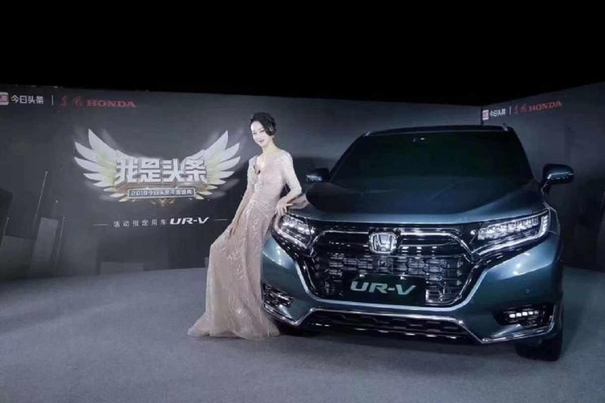 New Honda UR-V China