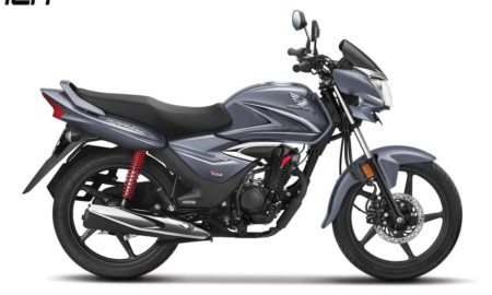 BS6 Honda Shine Price