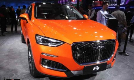 Haval F5 India Launch