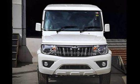 2020 Mahindra Bolero BS6 Price