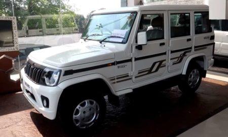 2020 Mahindra Bolero BS6 facelift_1