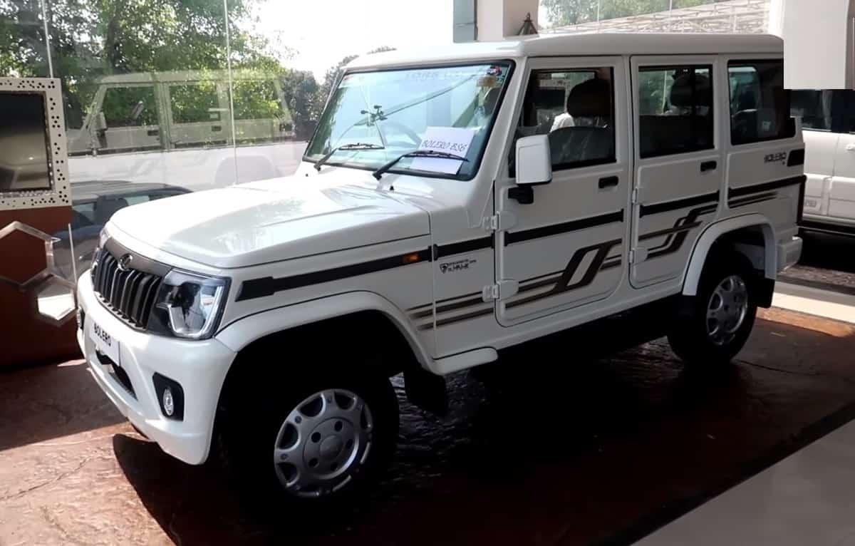 2020 Mahindra Bolero Interior Revealed; Launch Soon