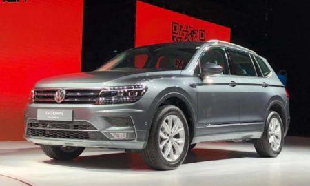 Volkswagen Tiguan Allspace engine