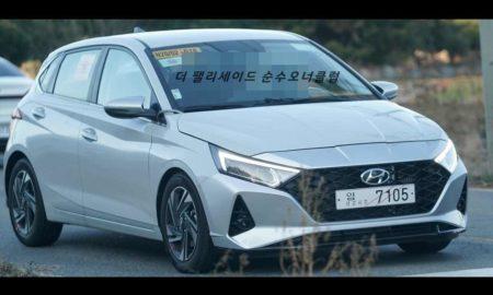 New Hyundai i20 Clear Spy Image