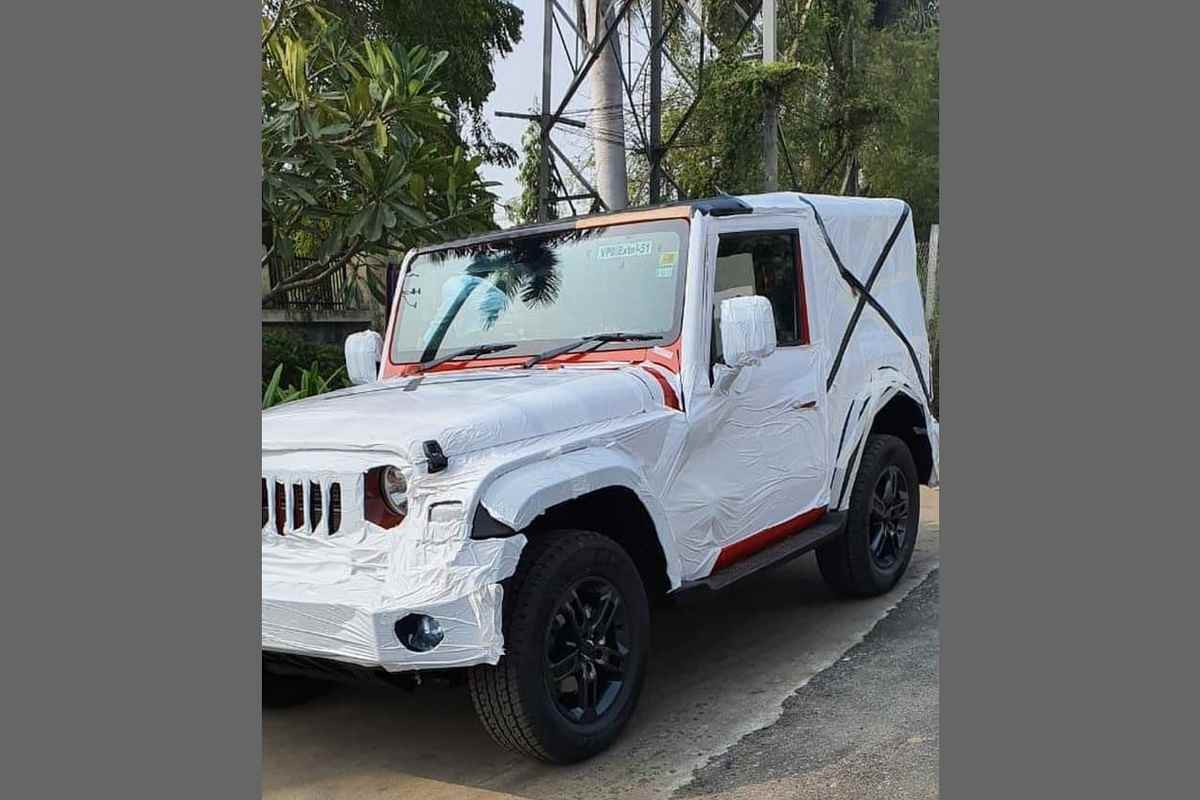 New Thar Spied