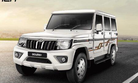 2020 Mahindra Bolero Price List
