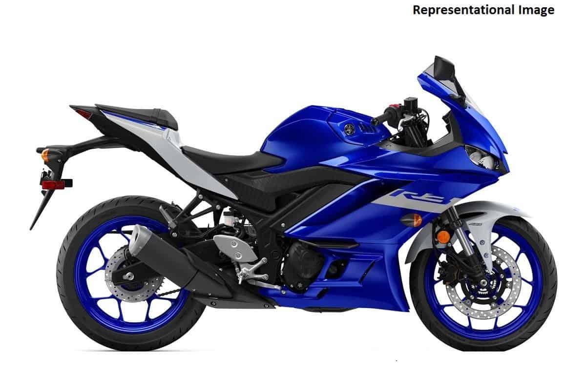 New Yamaha 250cc 4-cylinder bike